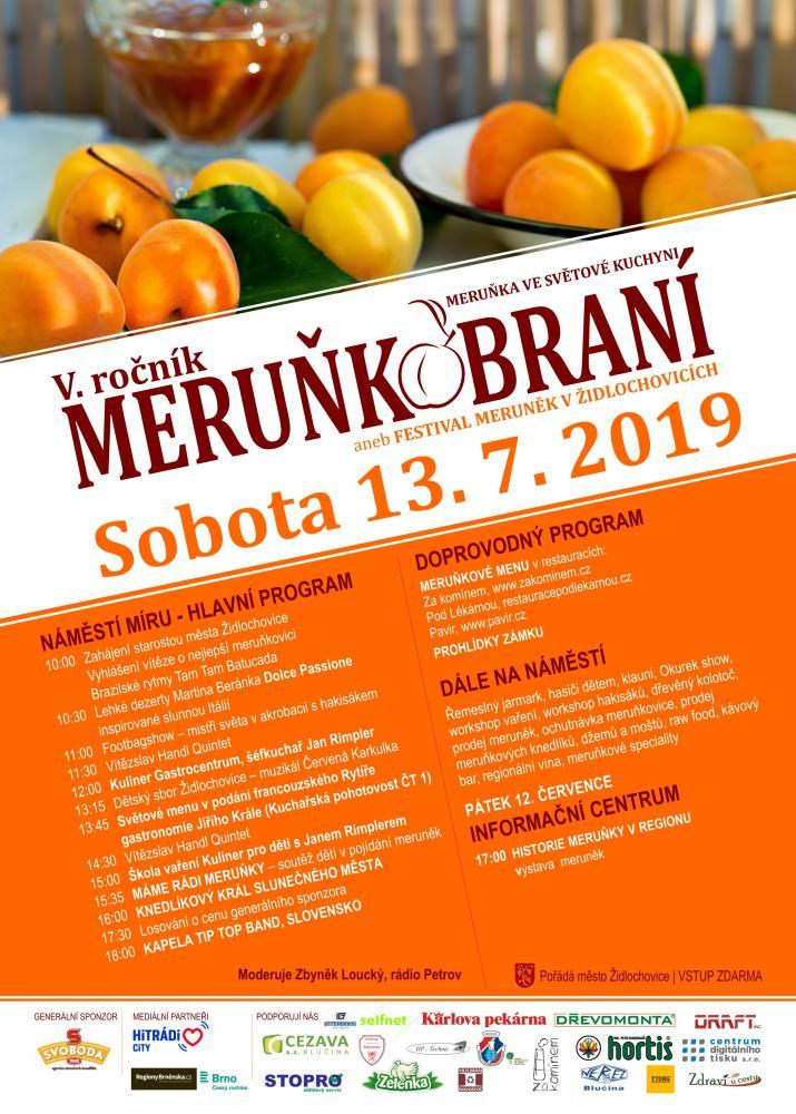 merunkobrani plakat 2019 final